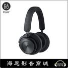 【海恩數位】B&O Beoplay HX 無線降噪耳機『台灣代理商公司貨 享原廠售後保固2年』尊爵黑