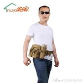 工具包多功能維修電工小腰包帆布大加厚獨立水杯側袋工具包 艾美時尚衣櫥