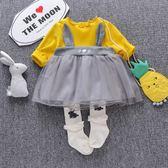 女寶寶春裝長袖2019新款女童洋氣裙子兔耳朵網紗拼色嬰幼兒公主裙