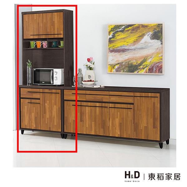 AA011-川普2.6尺餐櫃(18JS1/834-3)【DD House】