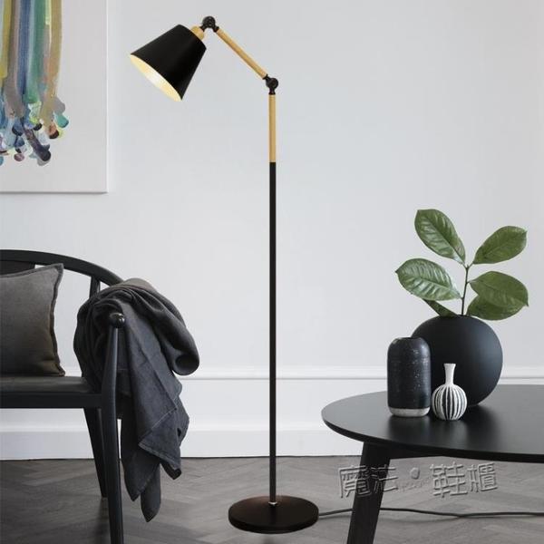 北歐落地燈創意客廳臥室書房LED簡約現代可調光遙控閱讀落地臺燈 ATF 夏季新品