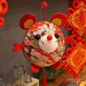 公仔 毛絨玩具花布老鼠公仔掛件公司年會活動禮品新年禮物女