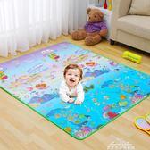 爬行墊加厚嬰兒客廳無味超大號兒童家用墊子地墊寶寶爬爬墊可折疊 『夢娜麗莎精品館』YXS