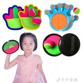 吸盤球兒童粘粘球玩具幼兒園拋接球吸盤粘球手掌粘靶球親子玩具 千千女鞋