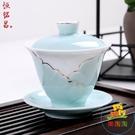 功夫茶具蓋碗青瓷手繪描金陶瓷茶杯泡茶碗敬茶碗三才杯【樂淘淘】