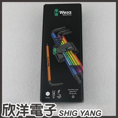 德國Wera 彩色膠套 頂級六角扳手(950SPKL/9 SM N MULTICOLOUR)-9支組