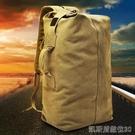 登山包雙肩包戶外旅行水桶背包帆布登山運動男ins超火個性大容量行李包 【快速出貨】