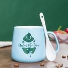 陶瓷馬克杯子個性創意潮流帶蓋勺情侶茶杯咖啡喝水杯家用男女 LJ7295【極致男人】