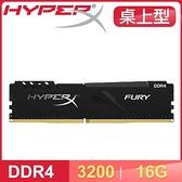【南紡購物中心】HyperX FURY DDR4 3200 16G CL16 桌上型記憶體《黑》(HX432C16FB4/16)