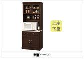 【MK億騰傢俱】BS314-03艾菲爾胡桃2.7尺碗盤餐櫃組(含石面)