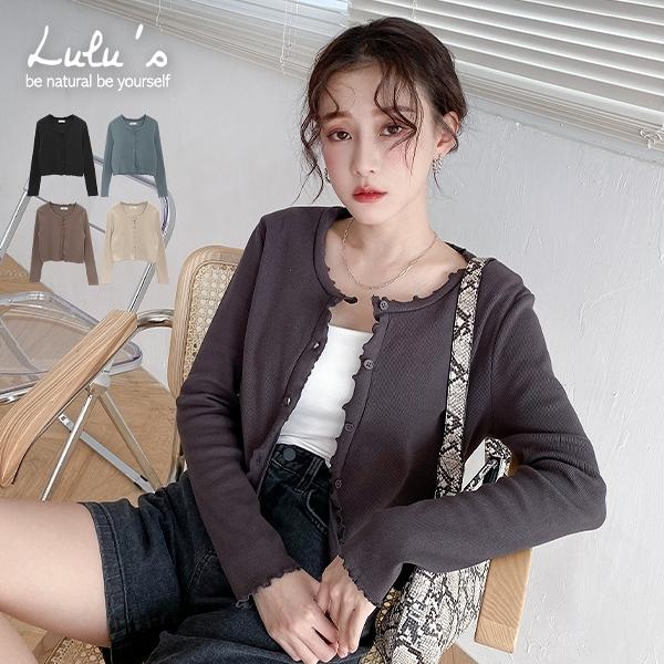 LULUS【A03200109】C捲邊細坑條外套4色