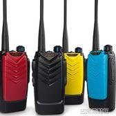 對講機 民用公里  大功率對講器手持手機50戶外迷你手台 古梵希