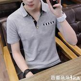 polo衫 夏季男士短袖T恤韓版半袖體恤打底衫韓版帶領polo衫上衣服潮男裝 芭蕾朵朵