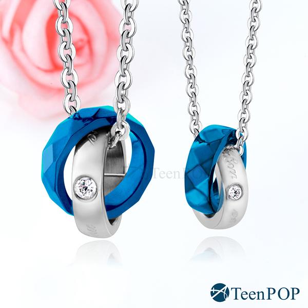 情侶項鍊 對鍊 ATeenPOP 西德鋼白鋼項鍊 真愛唯一 單個價格 多款任選 情人節禮物