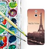 ✿ 3C膜露露 ✿ HTC One E8【夜入鐵塔*水晶硬殼 】手機殼 保護殼 保護套 手機套