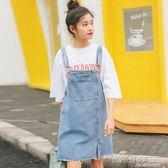 牛仔背帶裙女學生韓版女裝小清新學院風裙子夏洋裝      時尚教主