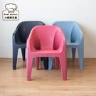 聯府曼哈頓扶手椅靠背椅休閒椅塑膠椅子RC6831-大廚師百貨