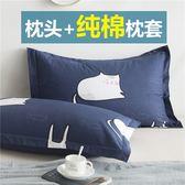 一只裝】單人枕頭枕芯一對成人家用女孩男生學生宿舍床助睡眠整頭·liv