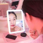 學生鏡子化妝鏡帶燈led化妝鏡折疊宿舍公主鏡台式化妝鏡【全館免運限時八折】