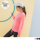 《KS0620》下襬抽繩透氣網布吸濕排汗機能運動上衣 OrangeBear