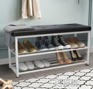 多功能換鞋凳可坐式沙發長方形家用門口收納鞋架宿舍儲物穿鞋凳子WD 3C優購