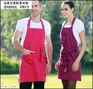 小熊居家Checked Out韓版時尚男女純色掛脖圍裙 廚房家居做飯工作服圍裙 咖啡店圍裙特價