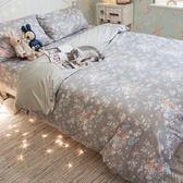 挪威花園  S3單人床包與雙人新式兩用被4件組 100%精梳棉  台灣製