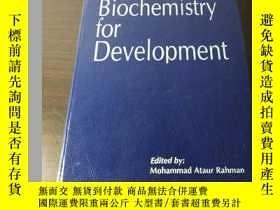 二手書博民逛書店biochemistry罕見for devlopment[發展的