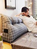 床頭靠枕 床頭靠墊長靠枕軟包三角雙人大靠背護腰靠背枕榻榻米床上大靠墊