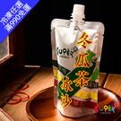 任-台灣超級美 冬瓜茶冰沙
