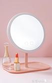巧妝鏡 鏡子led燈化妝女鏡帶燈便攜公主宿舍鏡充電台式補光化妝燈梳妝鏡『快速出貨』