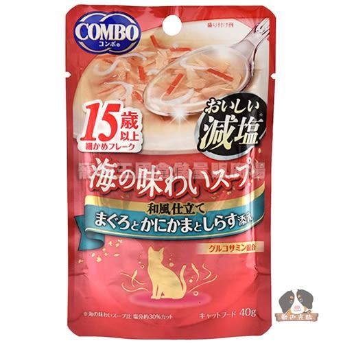 【寵物王國】COMBO PRESENT品饌低鹽貓湯包(15歲高齡食-鮪魚+蟹肉棒+吻仔魚)口味40g