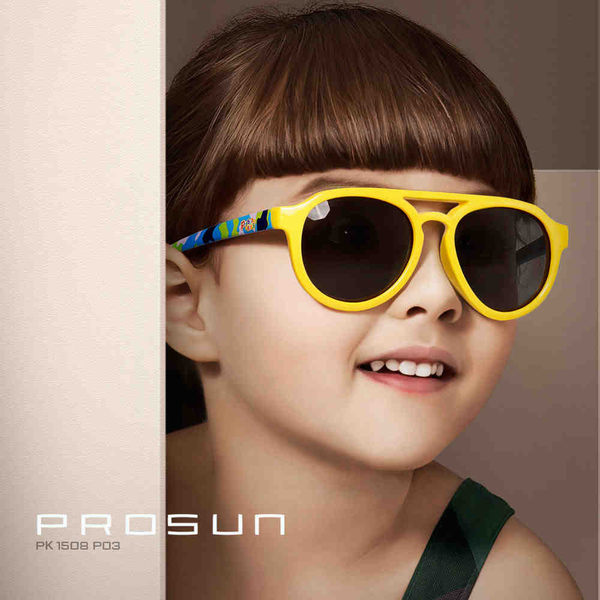 百變墨鏡 閃電偏光鏡墨鏡防紫外線