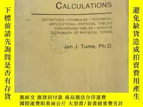 二手書博民逛書店handbook罕見of physical calculations(P2556)Y173412