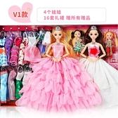 芭比娃娃 換裝洋娃娃套裝大禮盒女孩兒童玩具仿真公主夢想豪宅單個JY【快速出貨】