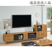 【德泰傢俱工廠】喬納森原切木9.3尺L電視櫃 A002-798-1+2