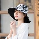 漁夫帽女夏日系網紅韓版潮防曬帽寬檐遮臉太陽帽子防紫外線遮陽帽