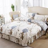 一件82折-棉質夾棉床裙式四件套床上全棉帶床套被套200x230床罩款1.8m米1.5