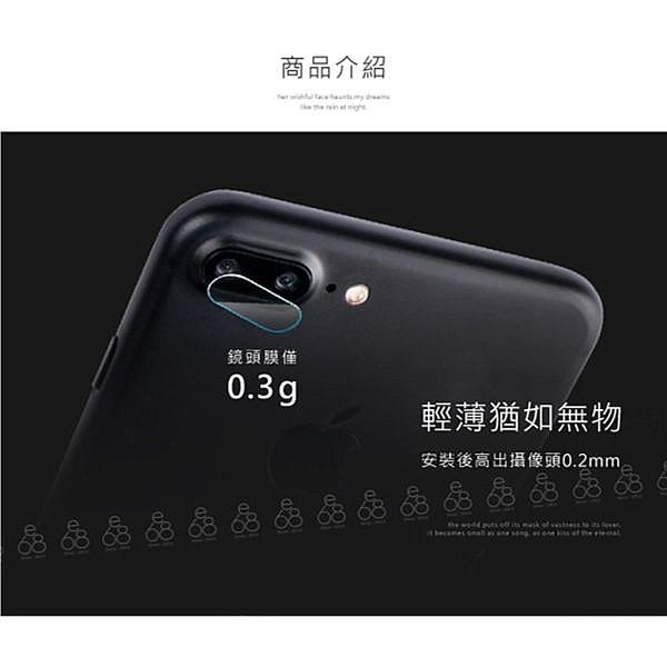 三星 S10+ S10e S9+ S8+ S7 S6 edge 纖維鏡頭貼 後鏡頭保護貼 相機鏡頭保護膜