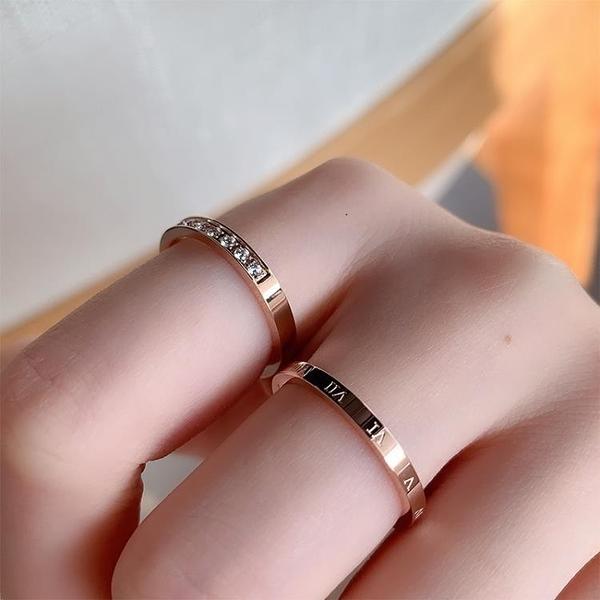 2件套 戒指鈦鋼女一款兩戴小眾設計感食指戒【聚寶屋】