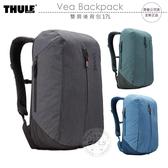 《飛翔無線3C 》THULE Vea Backpack 雙肩後背包17L │ 貨│都會電腦包出遊 包
