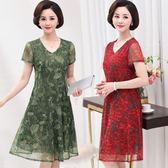 中老年大尺碼雪紡裙子 媽媽夏裝連身裙 40-50歲中年女裝短袖夏季衣服 降價兩天