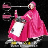 非洲豹電動摩托車雨衣成人雙帽檐雨披男女單人頭盔雙面罩加大雨衣【一周年店慶限時85折】