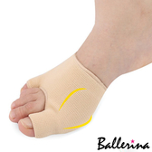Ballerina-第二代萊卡矽膠拇指保護套(1對入)