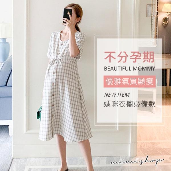 孕婦裝 MIMI別走【P521163】淡雅復古 格子開扣綁帶連身裙 孕婦洋裝