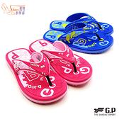 G.P童鞋.G.P阿亮代言 可愛字母風兒童夾腳拖鞋.桃/藍【鞋鞋俱樂部】【255-G0527B】
