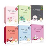 我的美麗日記 全新自然鑰匙篇升級面膜 8入/盒 ◆86小舖 ◆