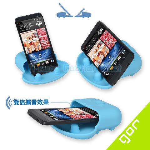 【GOR原創設計】大嘴巴猴多功能手機擴音器 手機支架 支撐架 喇叭 手機腳架 懶人支架