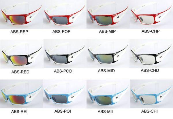 AD科技寶麗來偏光光學鏡片運動太陽眼鏡Absolute(ABS)PO系列-1