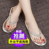 夏季拖鞋女防滑人字拖外穿夾腳拖鞋厚底學生平底鞋防滑新款 居享優品